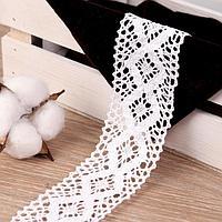 Кружево вязаное, 50 мм x 10 ± 1 м, цвет кипенно-белый