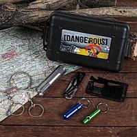 Набор для выживания 'Dangerous', 7 предметов