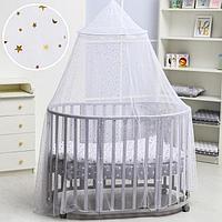 Балдахин для детской кроватки 'Звёздочки', р-р 165х500 см, цвет белый