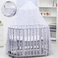 Балдахин для детской кроватки 'Перья', р-р 165х500 см, цвет белый