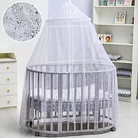 Балдахин для детской кроватки 'Звёздная пыль', р-р 165х500 см, цвет белый