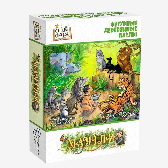 Фигурный деревянный пазл 'Маугли' серия 'Страна сказок' - фото 3