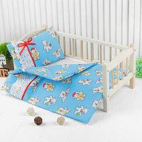 Постельное бельё для кукол 'Мишки', простынь, одеяло, подушка, цвет голубой