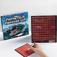 Стратегическая игра 'Магнитный морской бой'