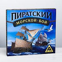Стратегическая игра 'Пиратский морской бой'