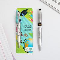 Ручка флеш-карта на открытке 'Для выпускника', 4 Gb, 11,7 х 17,5 см