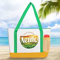 Термосумка пляжная с бутылкой 'Счастливое лето', 10 л