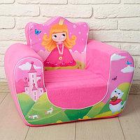 Мягкая игрушка кресло 'Принцесса', цвет розовый