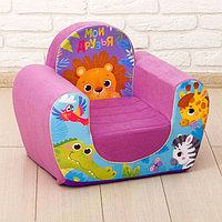 Мягкая игрушка-кресло 'Звери'