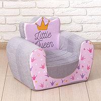 Мягкая игрушка-кресло 'Маленькая принцесса'