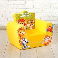 Мягкая игрушка-кресло 'Зоопарк', цвет жёлтый