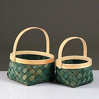 Набор корзин плетеных, секвойя, D22х13/28 см, D17х11/24 см, 2 шт., темно-зеленый