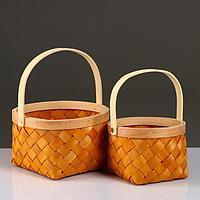 Набор корзин плетеных, секвойя, D22х13/28 см, D17х11/24 см, 2 шт., желтый