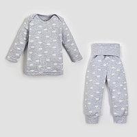 Комплект джемпер, брюки Крошка Я 'Облака', серый, рост 62-68 см