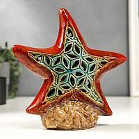 Сувенир керамика 'Морская звёздочка' 21х21х6 см