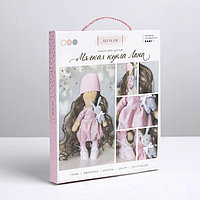 Интерьерная кукла 'Лана', набор для шитья, 18 x 22.5 x 3 см