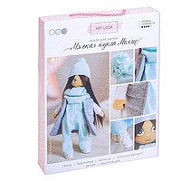 Интерьерная кукла 'Молли', набор для шитья, 18.9 x 22.5 x 2.5 см