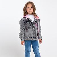 Куртка джинсовая для девочки, цвет серый, рост 116 см