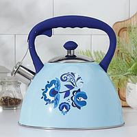 Чайник со свистком Доляна 'Свиристель', 3 л, цвет голубой
