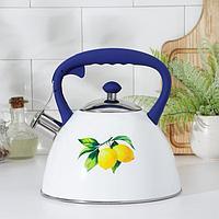 Чайник со свистком Доляна 'Лимоны', 3 л, цвет белый