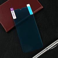 Защитное стекло Krutoff, для Huawei P Smart/Honor 10 Lite/10i/10i Pro/20Lite/20i/20e, гибрид