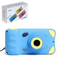 Детский фотоаппарат 'Котик', дисплей 4,39 дюйма, цвет синий