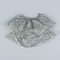 Бахилы 'Особо прочные', с двойной резинкой, серебро, 400x140мм., 50 мкм., 5 г.