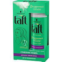 Стайлинг-пудра для волос TAFT Volume Powder 'Мгновенный объём', 10 г