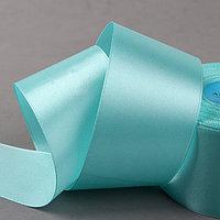 Лента атласная, 50 мм x 33 ± 2 м, цвет тёмно-голубой 072