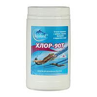 Дезинфицирующее средство Aqualand Хлор-90Т, таблетки 20 г, 1 кг