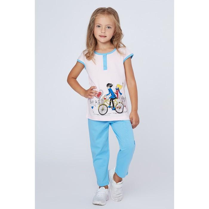 Комплект (футболка, брюки) для девочки, цвет голубой/розовый, рост 116-122 см (34) - фото 4