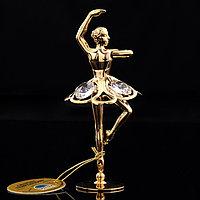 Сувенир 'Балерина', 4 хрусталика