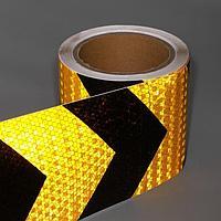 Светоотражающая лента, самоклеящаяся, черно-желтая, 10 см х 10 м