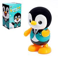 Игрушка 'Пингвинёнок', работает от батареек, танцует, световые и звуковые эффекты