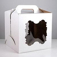 Кондитерская упаковка,2 окна, 30 х 30 х 30 см (комплект из 5 шт.)