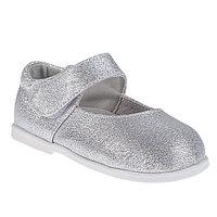 Туфли детские, цвет серебро, размер 22