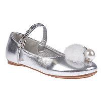 Туфли детские, цвет серебро, размер 24