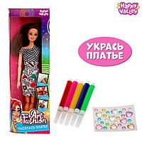 Кукла-модель шарнирная 'Art Fashion раскрась платье'