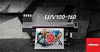 Широкоформатная УФ-печать UCJV300-160