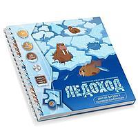 Игра магнитная головоломка 'Ледоход. Арктическое приключение'
