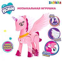 Музыкальная игрушка 'Любимая пони' ходит, световые и звуковые эффекты, цвета МИКС