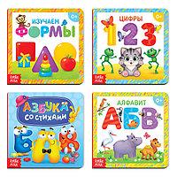 Книги картонные набор 'Азбука и счёт', 4 шт., по 10 стр.