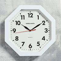 Часы настенные восьмигранные 'Классика', белая рамка, 29х29 см
