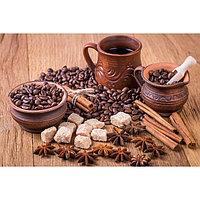 Картины на подрамнике 'Кофе с пряностями' 40*50 см