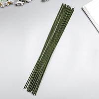 Флористическая проволока'Зеленая' (набор 20 шт) 2,7 мм, 36 см