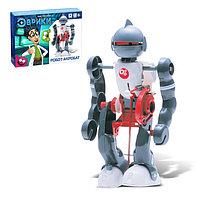 Конструктор-робот 'Акробат', ходит, работает от батареек