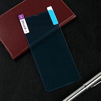 Защитное стекло Krutoff, для Xiaomi Mi 9 Lite, гибридное, полный клей