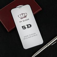 Защитное стекло Red Line для iPhone 12 Pro Max, Full Screen, полный клей, чёрное