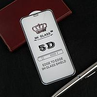 Защитное стекло Red Line для iPhone 12/12 Pro Max, Full Screen, полный клей, чёрное