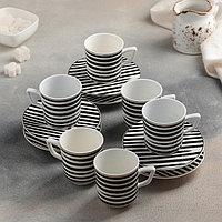 Сервиз кофейный 'Элегантно', 12 предметов 6 чашек 80 мл, 6 блюдец 11,5 см